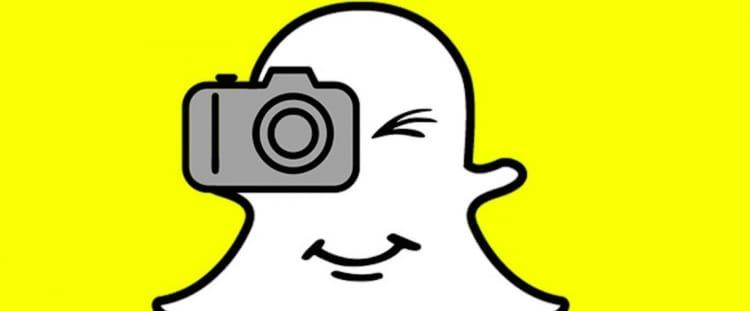 Snapchat-camera